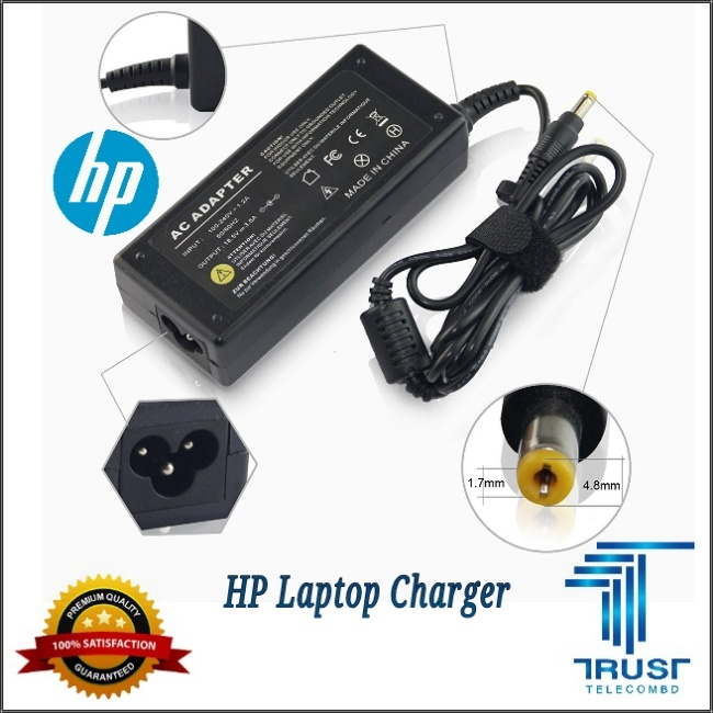 HP Laptop Power Travel Adapter 18.5V Magnetic DC Connector