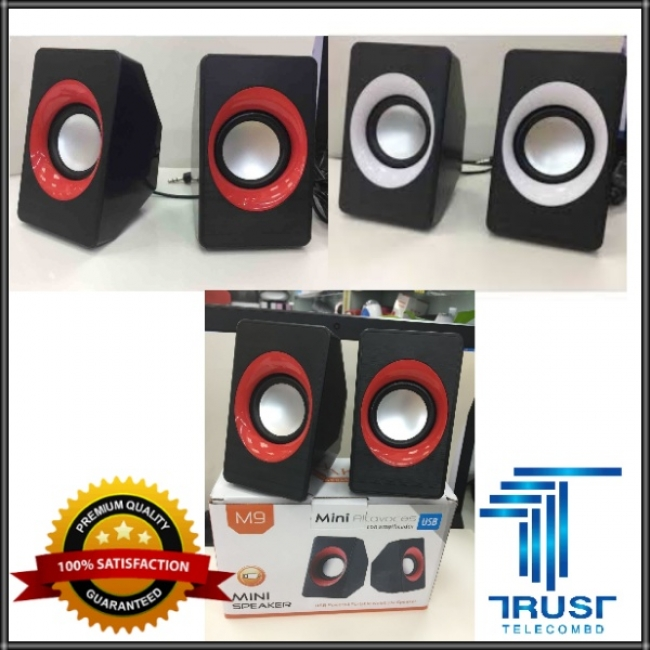 M9 Multimedia Speaker Mini USB 2.0