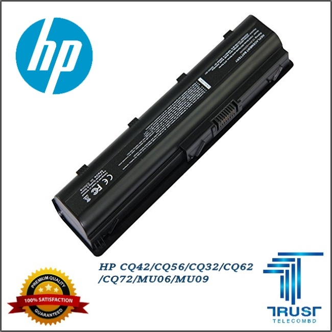 HP Compaq CQ42/CQ43 Battery (UK Version))