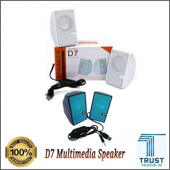 D7 Multimedia Speaker Mini USB 2.0